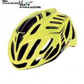 CASCO CICLISMO SUOMY TIMELESS GIALLO