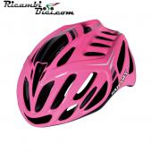 CASCO CICLISMO SUOMY TIMELESS FUXIA